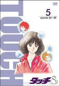 [送料無料] TV版パーフェクト・コレクション タッチ 5 [DVD]