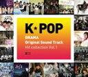 輸入盤 VARIOUS / K-POP DRAMA O.S.T HIT COLLECTION VOL.1 [2CD]