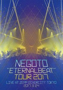 """[送料無料] ねごと/""""ETERNALBEAT""""TOUR 2017 [DVD]"""