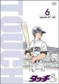 [送料無料] TV版パーフェクト・コレクション タッチ 6 [DVD]