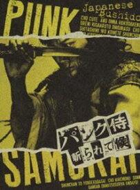 [送料無料] パンク侍、斬られて候 [Blu-ray]