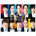 テレビ演劇 サクセス荘 Blu-ray BOX [Blu-ray]
