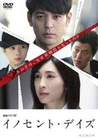 [送料無料] 連続ドラマW イノセント・デイズ [DVD]