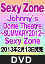 [送料無料] Sexy Zone/Johnny's Dome Theatre〜SUMMARY2012〜 Sexy Zone [DVD]