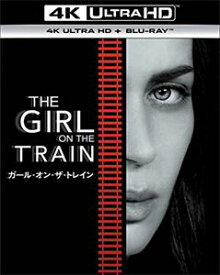[送料無料] ガール・オン・ザ・トレイン[4K ULTRA HD+Blu-rayセット] [Ultra HD Blu-ray]