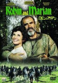 ロビンとマリアン [DVD]