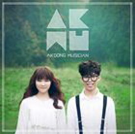 輸入盤 AKDONG MUSICIAN / 1ST ALBUM : PLAY [CD]