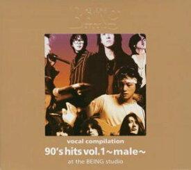 (オムニバス) ヴォーカル コンピレーション 90's hits vol.1 〜male〜 at the BEING studio [CD]