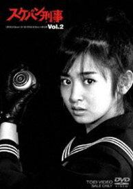 [送料無料] スケバン刑事 VOL.2 [DVD]