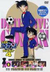 [送料無料] 名探偵コナンDVD PART4 vol.6 [DVD]