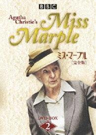[送料無料] ミス・マープル[完全版]DVD-BOX 2 [DVD]