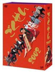 ごくせん 2002 DVD-BOX [DVD]