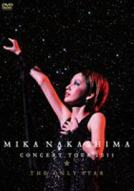 [送料無料] 中島美嘉/MIKA NAKASHIMA CONCERT TOUR 2011 THE ONLY STAR [DVD]