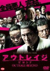 [送料無料] アウトレイジ ビヨンド [DVD]