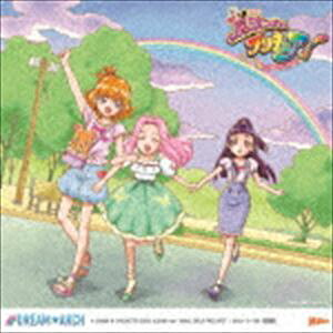 魔法つかいプリキュア!ドラマ&キャラクターソングアルバム ドリーム☆アーチ [CD]
