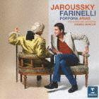 フィリップ・ジャルスキー(CT) / ポルポラによるファリネッリのためのアリア集 [CD]