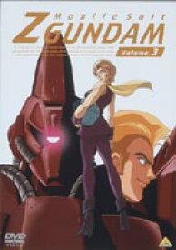 [送料無料] 機動戦士Zガンダム Volume.3 [DVD]