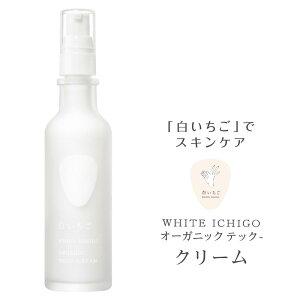 白いちごクリームWHITEICHIGO