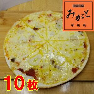 にんにくピザ 10枚セット お取り寄せグルメ 巣ごもり おうちごはん 母の日 おつまみ チーズ アンチョビ 青森 晩酌 居酒屋 ビール 酒 おやつ 家族団らん パーティー 冷凍ピザ ピザ ピザ冷凍 自