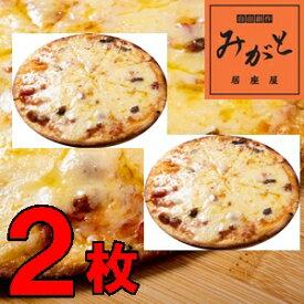 わんちかピザ 2枚セット 送料無料 約直径20センチ 薄い 一人前 ミニ トマトソース おつまみ 青森 チーズ アンチョビ 晩酌 居酒屋 ビール 酒 一人前 小腹 口さみしい スナック菓子 おやつ 家族団らん 冷凍 生地 パーティー 冷凍ピザ ピザ ピザ冷凍
