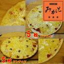 【4/17限定300円OFFクーポン】 送料無料 わんちかピザ 5枚 ニンニクピザ 5枚セット 約直径20センチ 薄い 一人前 おつ…