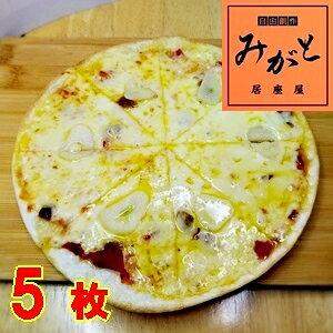ニンニクピザ 5枚セット お取り寄せグルメ 巣ごもり おうちごはん 母の日 おつまみ チーズ ニンニク 青森県産 晩酌 居酒屋 ビール 酒 おやつ 家族団らん パーティー 冷凍ピザ ピザ ピザ冷凍