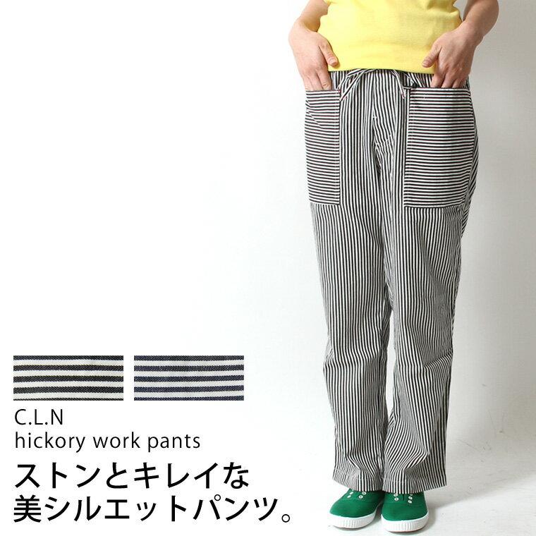 【パンツ レディース】C.L.N ヒッコリー フレンチ ワーク パンツ 女性 レディース シーエルエヌ F-18033181