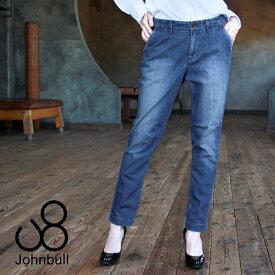 【楽ギフ_包装】【アイテム】日本製 11oz デニム コンフォート トラウザー ストレッチ テーパード パンツ【ブランド】Johnbull(ジョンブル)【型番】AP-365