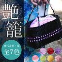 竹籠 浴衣 籠バッグ かご バッグ 2種類 形から 選べる ミニバッグ ゆかた バッグ かばん 巾着 可愛い 綺麗