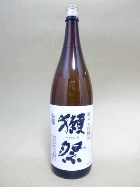 獺祭 純米大吟醸50 1800ml【旭酒造】【山口県】