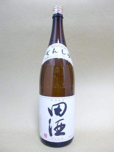 田酒 特別純米 1800ml【西田酒造】【青森県】