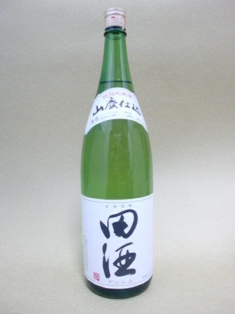 田酒 山廃純米 1800ml【西田酒造】【青森県】