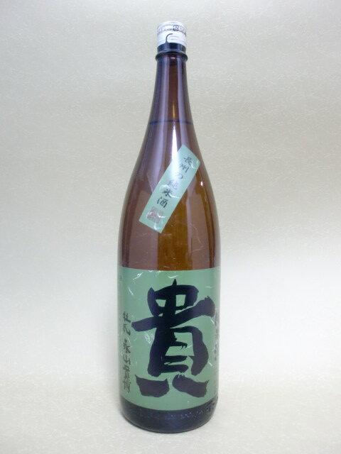 貴 濃醇辛口純米酒 1800ml【永山本家酒造】【山口県】