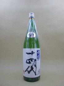 十四代 吟撰 1800ml【高木酒造】【山形県】【日本酒】