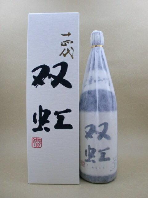 十四代 大吟醸 双虹(そうこう) 1800ml【高木酒造】【山形県】【日本酒】