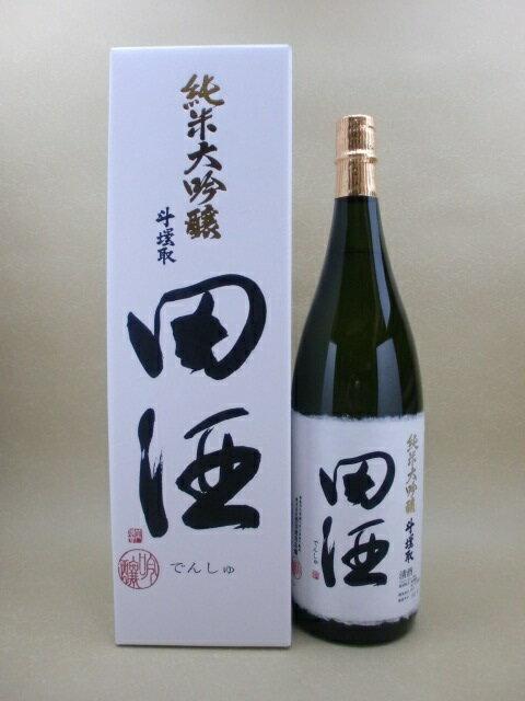 田酒 純米大吟醸 斗瓶取 1800ml【西田酒造】【青森県】