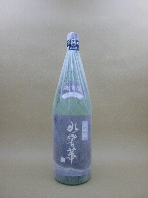 磯自慢 大吟醸 水響華 1800ml【磯自慢酒造】【静岡県】【日本酒】