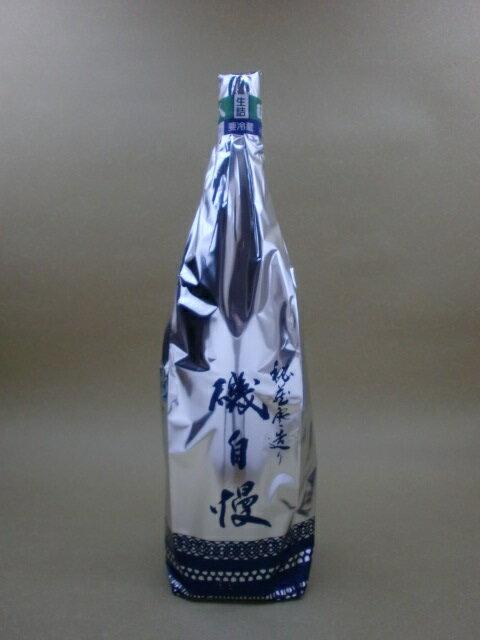 磯自慢 吟醸 秘蔵寒造り 1800ml【磯自慢酒造】【静岡県】【日本酒】