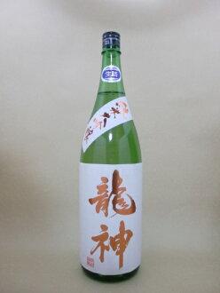 龍神純米大吟醸山田錦生詰1800ml