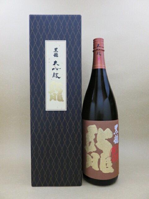 黒龍 龍 1800ml【黒龍酒造】【福井県】