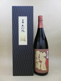 黒龍 大吟醸 龍 1800ml 日本酒 ギフト のし 贈答品