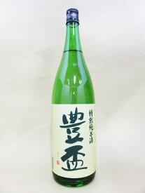豊盃 特別純米酒 1800ml【三浦酒造】【青森県】