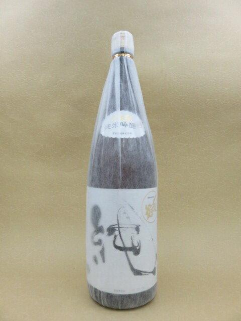 〆張鶴 純 1800ml【宮尾酒造】【新潟県】