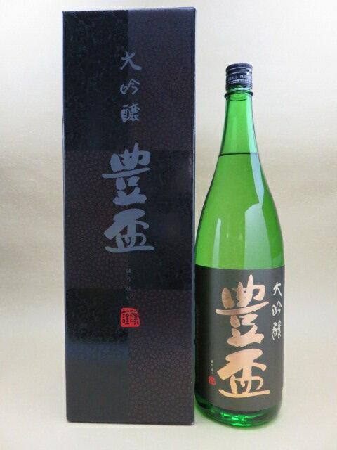 豊盃 大吟醸 1800ml【三浦酒造】【青森県】