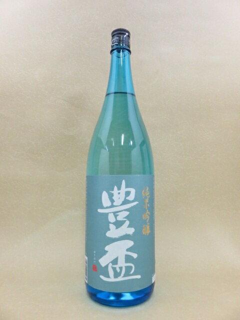豊盃 純米吟醸 夏ブルー 1800ml【三浦酒造】【青森県】