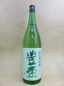 豊盃 純米大吟醸 1800ml【三浦酒造】【青森県】
