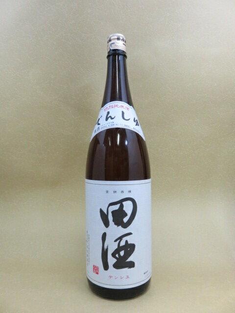田酒 特別純米 生酒 1800ml【西田酒造】【青森県】