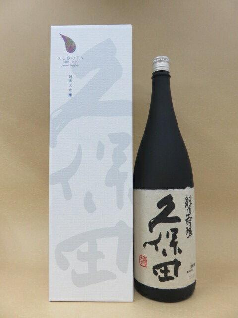 久保田 純米大吟醸 1800ml【朝日酒造】【新潟県】
