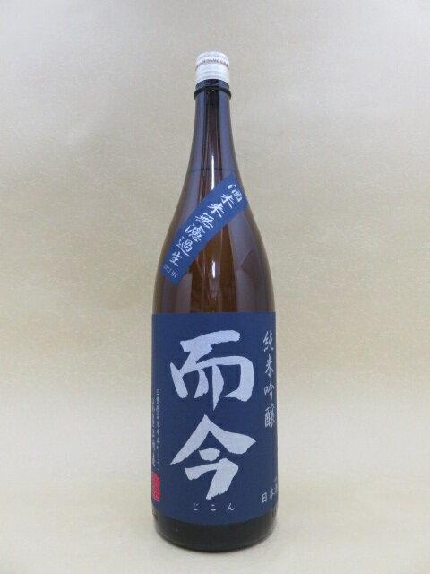 而今 純米吟醸 酒未来 無濾過生 1800ml【木屋正酒造】【三重県】【日本酒】