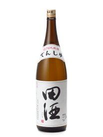 田酒 特別純米 1800ml 西田酒造 日本酒 バレンタイン ホワイトデー あす楽 ギフト 贈答品 のし